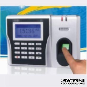 网络型指纹考勤机pcb抄板图