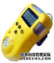 硫化氢检测报警仪抄板图