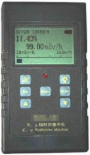 x辐射剂量率仪抄板图