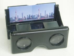 3D立体观片器,pcb抄板,深圳pcb抄板