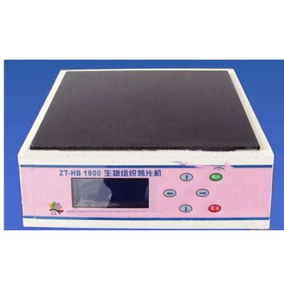 生物组织烤片机pcb抄板案例