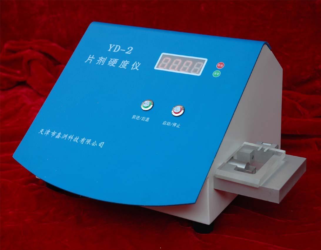 聚芯pcb抄板电动片剂硬度仪