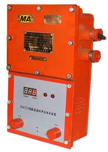 pcb抄板KXT23型数显通信声光信号仪