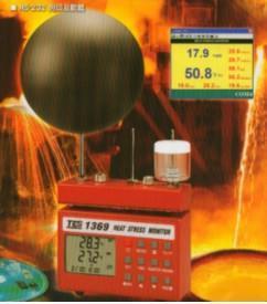 pcb设计及抄板高温环境热压力监视记录器
